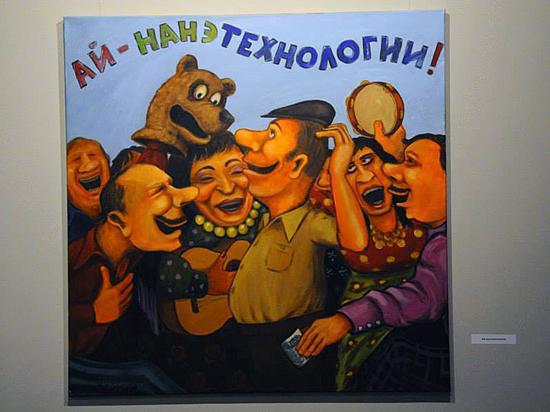 Картины гомосексуалистов
