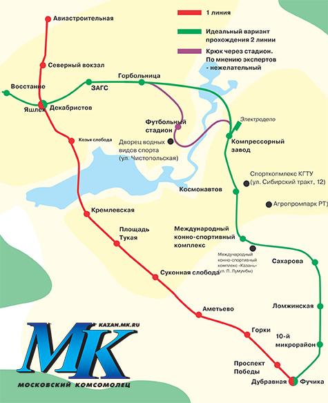 что линия метро пойдет