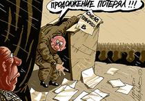 Экономика России рухнула на дно. Снизу ожесточенно стучат