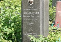 Могилы прославленных врачей на Арском кладбище «уплотнили»?
