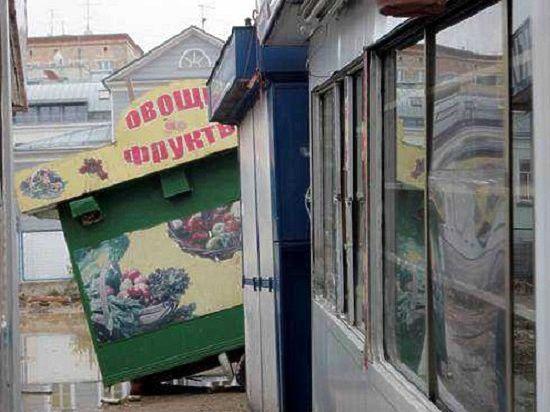 Собственникам нестационарных ларьков икиосков разрешили продолжить торговлю