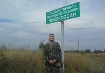 «Крыса в наших рядах»: россиян, воевавших в Донбассе, предали