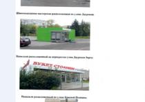 В Казани  откровенный диалог между профсоюзами и властью не состоялся