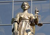 Возмутившее Путина постановление суда оказалось ответом на «английскую свинью»