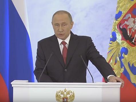 Путин подчеркнул превосходный инвестиционный климат вТатарстане
