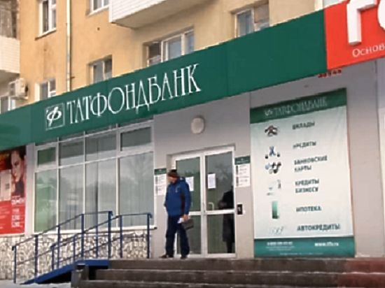 Владимир Путин: Вотношении региональных банков должны быть наименее жесткие требования