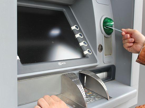 АСВ выбрало банки для выплаты возмещения вкладчикам АКБ «БНКВ» иКБ «НКБ»