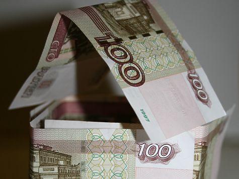ВТатарстане суд рассмотрит дело омошенничестве сипотекой сотрудницы банка