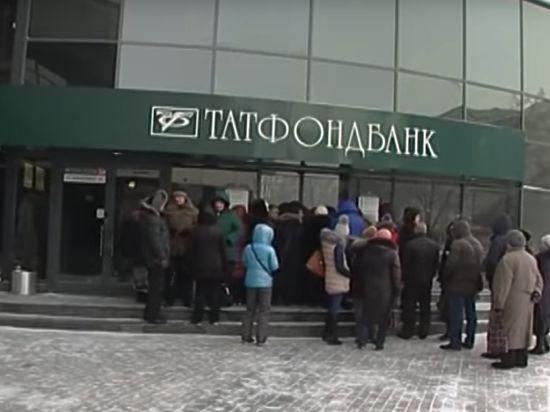 Клиентам Татфондбанка согласовали проведение митинга вКазани