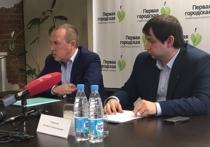 Нововведения в Жилищном кодексе ущемляют права россиян