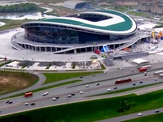 На Кубок конфедераций зрителей привезут на «Казань-Арену» прямо из аэропорта