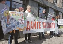 Депутат помог москвичам в борьбе против стройки на 11-й парковой
