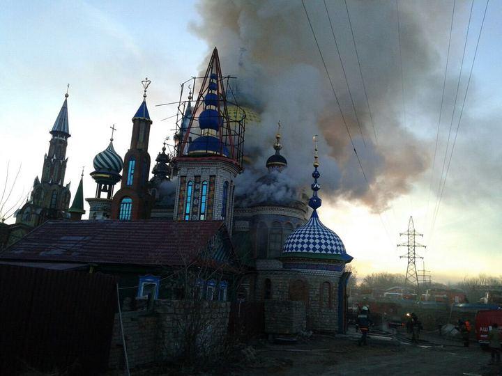Предпосылкой возгорания Храма всех религий вКазани мог стать поджог