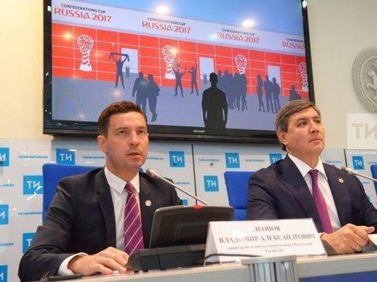 ВКазани откроют 2-ой центр выдачи паспортов болельщика