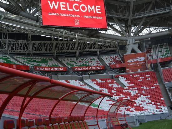 На тестовом матче Кубка конфедераций «Рубин» - ЦСКА ожидается аншлаг
