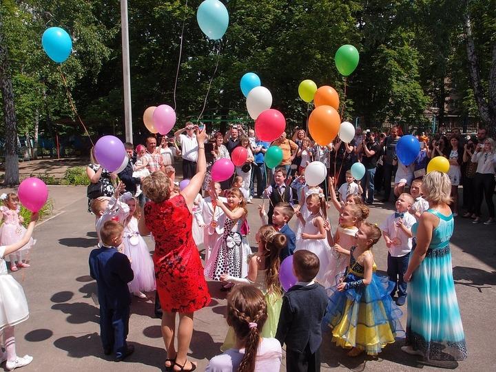 Как вКазани отпразднуют День защиты детей
