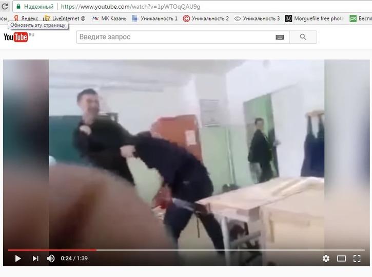 Ученик с учителем видео фото 7-675