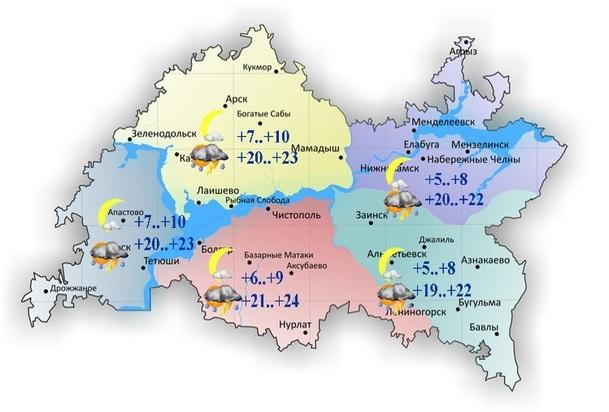 МЧС: Вближайшие часы навостоке Татарстана предполагается гроза