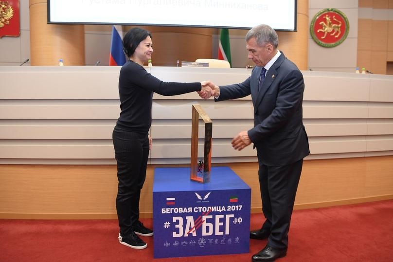 Казань впервый раз  вистории стала беговой столицей РФ