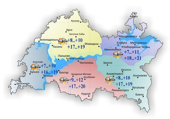 Синоптики поведали, какими станут выходные вВоронежской области