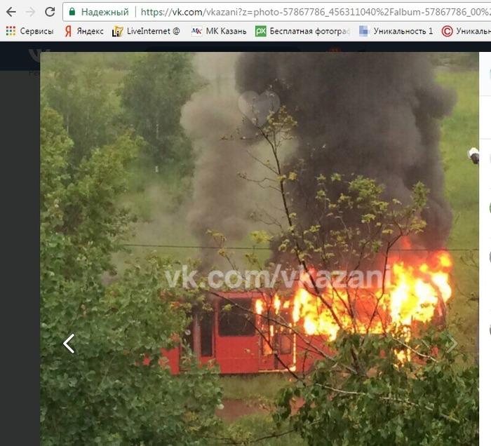 ВКазани отмолнии зажегся трамвай