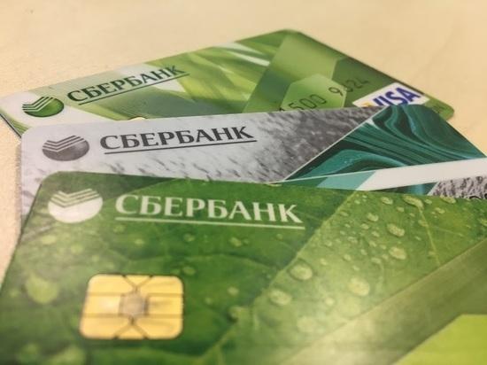 Сбербанк: «Никаких изменений в условиях обслуживания карт не производилось»
