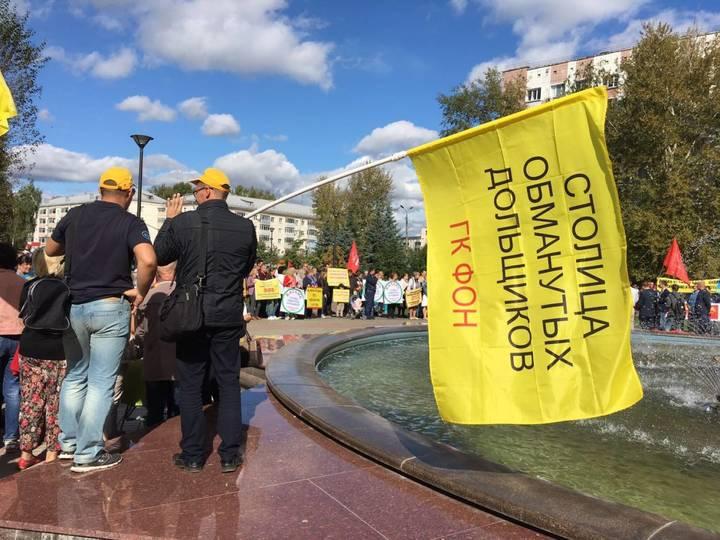 ВЕкатеринбурге 5,5 тыс. обманутых дольщиков присоединились квсероссийской акции