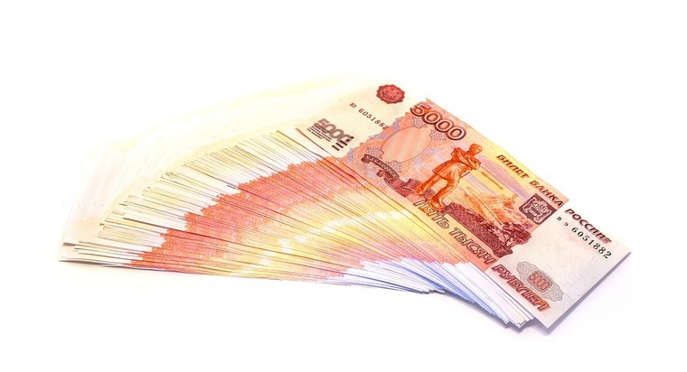 Вказанской дирекции муниципальных закупок отыскали 26 млн.руб. нарушений