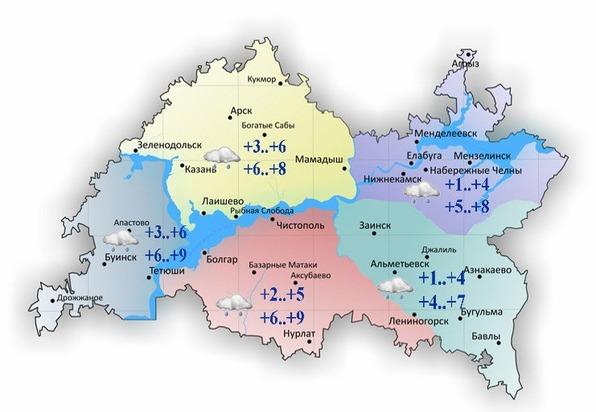 ВТатарстане предполагается дождь, туман идо +9°С