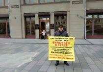 На Москву: казанский десант пострадавших вкладчиков ищет правды в столице России