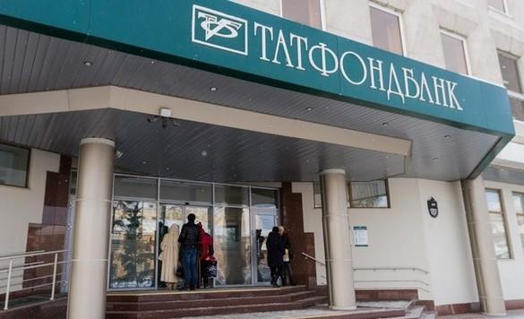 Суд отменил сделку «Татфондбанка» на115 млн руб.