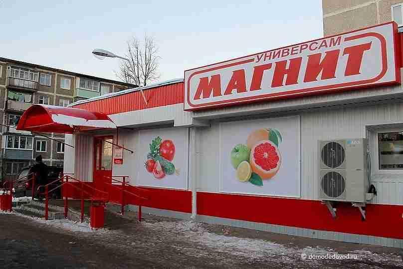 Сеть «Магнит» оштрафовали вТатарстане зарекламу алкоголя