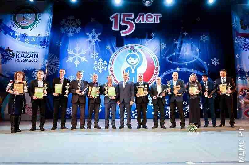 МинмолспортаРТ потратит 1,7 млн руб.  нановогоднее шоу вКазани