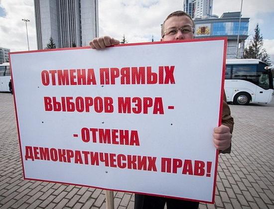 ЦИК поддержал идею челнинской оппозиции ореферендуме запрямые выборы мэров