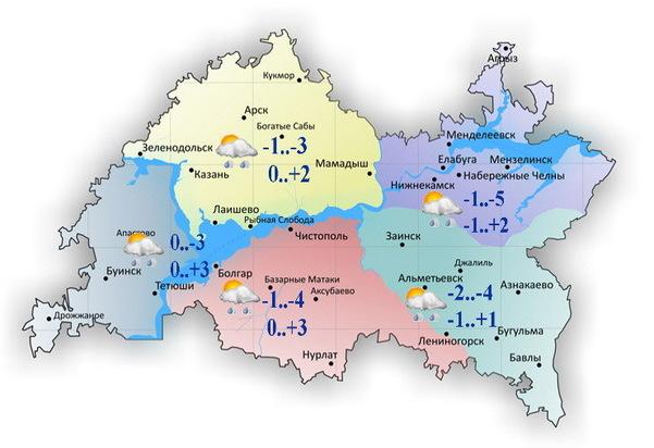 Погода вБашкирии на18ноября: ночью подморозит