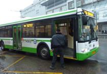 Водителям подмосковных автобусов запретили высаживать малолетних «зайцев» поневоле