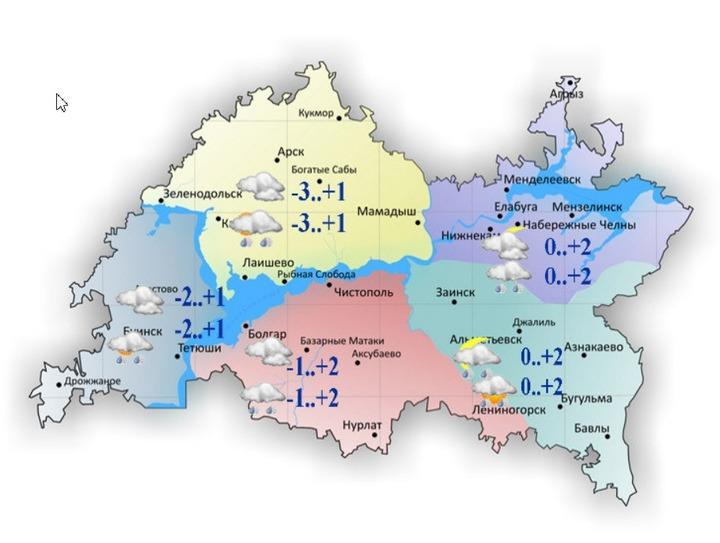 24ноября вКазани предполагается небольшой мокрый снег