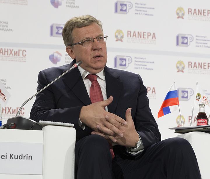 Томск иБарнаул посоветовали совместить сНовосибирском
