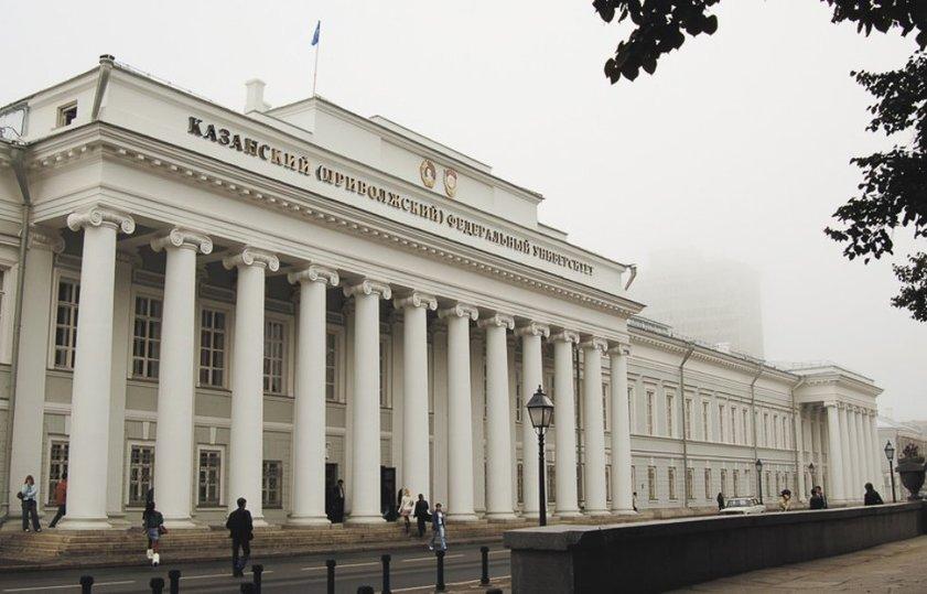 ВКазани откроется мемориальный музей-квартира Николая Лобачевского