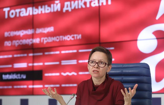 Автором текста для «Тотального диктанта» 2018 года стала писательница из Казани
