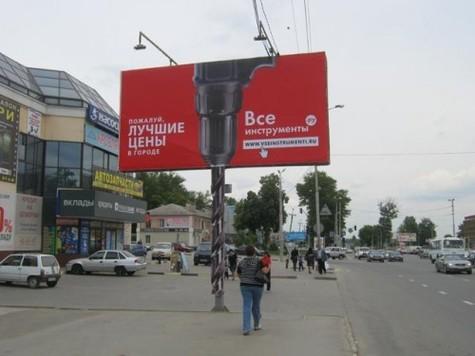 ВКазани натреть сократят наружную рекламу