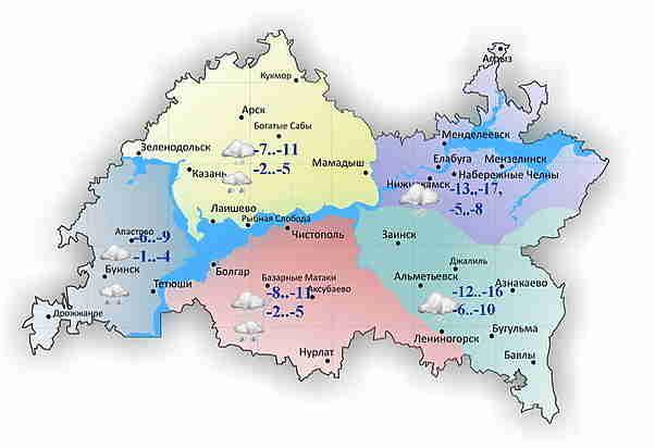 Вреспублике будет метель исильная гололедица— МЧС Татарстана