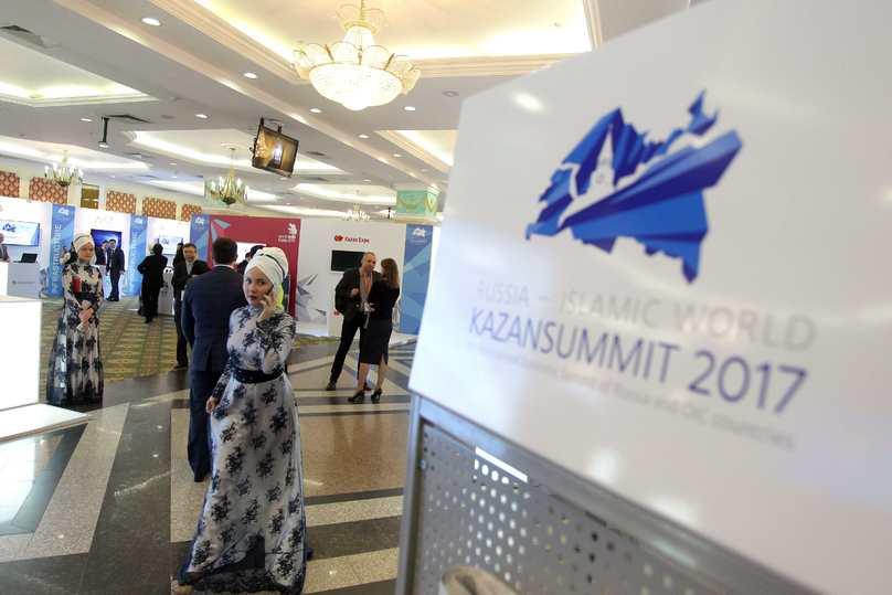 KazanSummit-2018 пройдет вконце весеннего периода