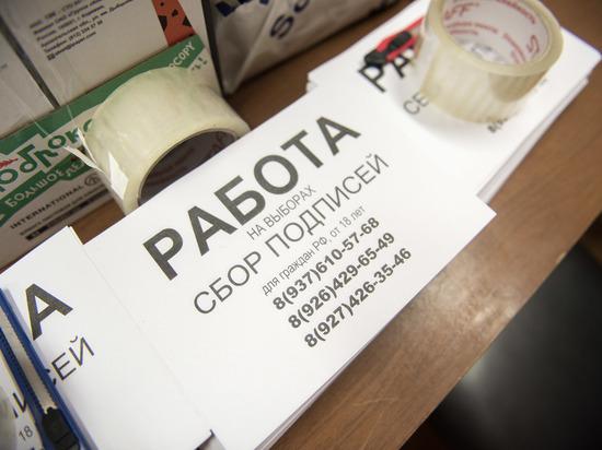 Штаба кандидата Путина в Татарстане еще нет, а подписи уже кто-то собирает