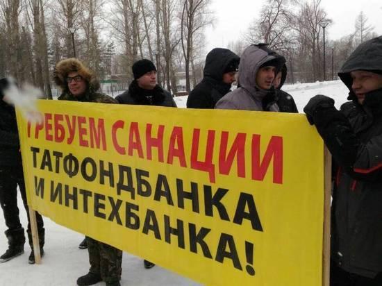 Доска объявлений кредиторов орла дать объявление на авито тверь