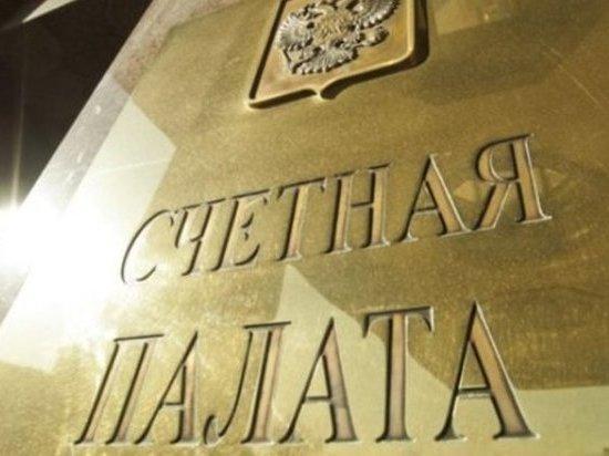 В Академии наук РТ Счетная палата выявила нарушений почти на 12 млн рублей