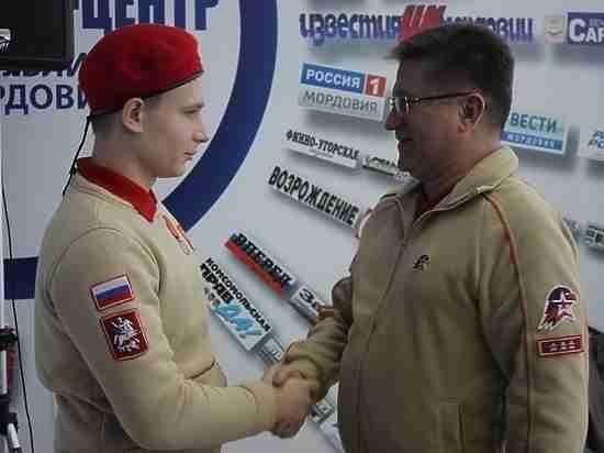 Школьнику из Саранска вручили высокую награду