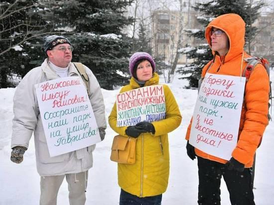 Пикет противников застройки берега Казанки прошел в Казани