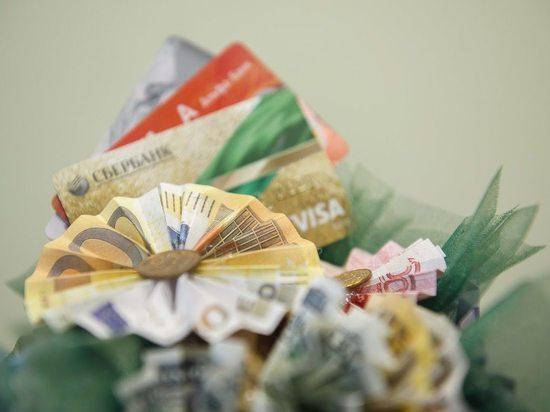 В Казани до 21 марта определят банки для льготного кредитования МСБ