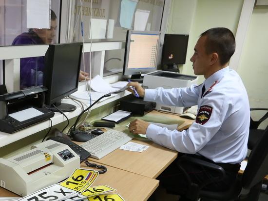 Экзаменационные и регистрационные подразделения ГИБДД в праздники будут работать как обычно